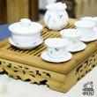 画像4: 竹茶盤 (4)