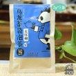 画像10: OTAKA TEA・中国のお土産にパンダBOX (10)