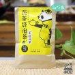 画像6: OTAKA TEA・中国のお土産にパンダBOX (6)