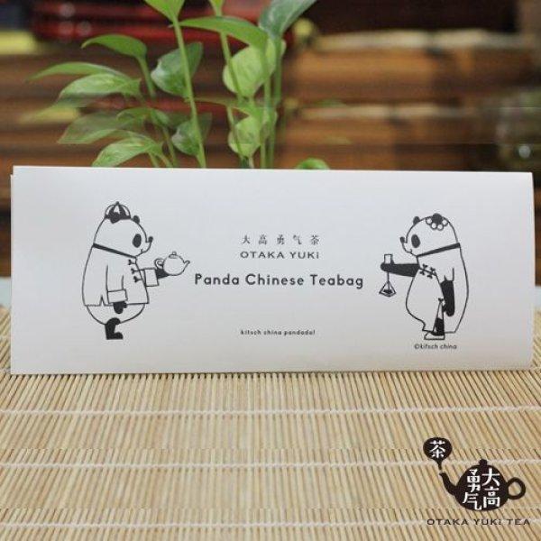 画像1: テトラ個包装TeaBag・パンダギフトパッケージ (1)
